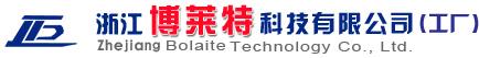 浙江博BOB体育网站科技有限公司(工厂)